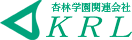株式会社KRL 杏林学園関連会社